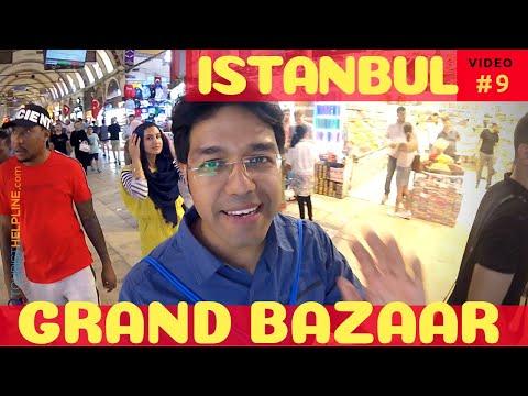 ISTANBUL: GRAND BAZAR   EGYPTIAN SPICE BAZAR