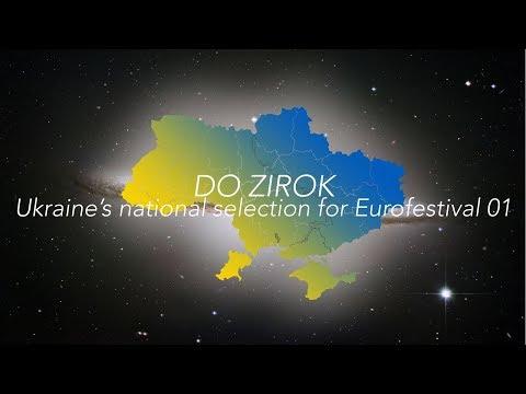Do Zirok (Ukraine's national selection for Eurofestival 01) Mp3
