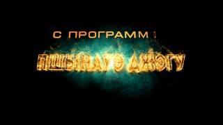 Тимур Лосанов Первый сольный концерт