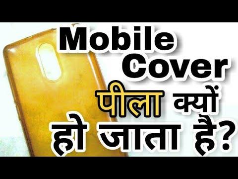 Why Silicon Cover Turns Yellow? Vishal Malik