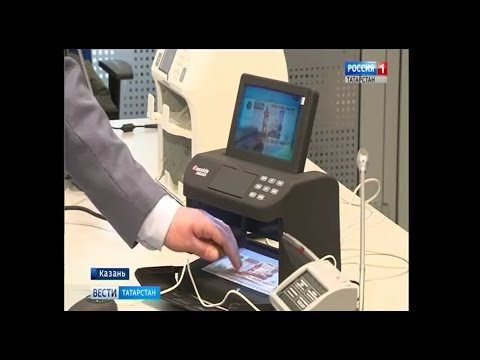 счетчик банкнот с детектором - YouTube