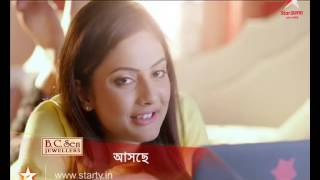 THIK JENO LOVE STORY coming soon on Star Jalsha   YouTube