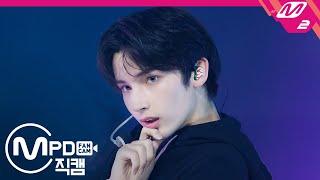 [MPD직캠] TXT 휴닝카이 직캠 4K 'Drama' (HUENINGKAI FanCam) | @TXT Comeback Show