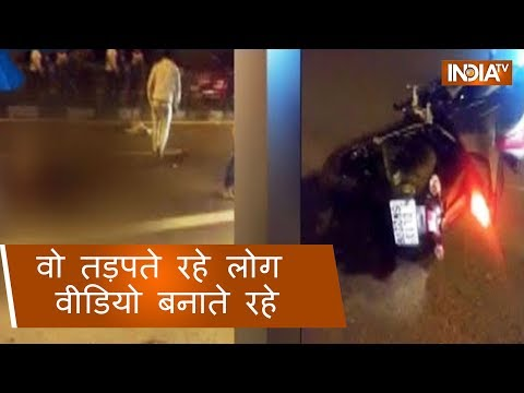 Public choose to shoot video as youths die on road crying for help in Delhi