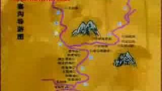 大陸九寨溝影音簡介(1)