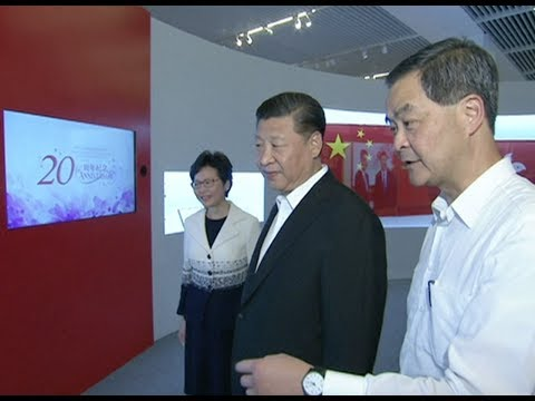 """Chinese President Describes """"One Country, Two Systems"""" As Best Arrangement for HK"""