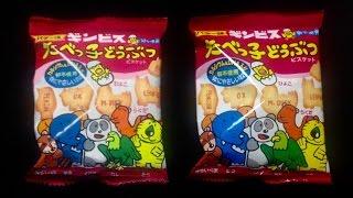 たべっ子どうぶつを描く Painting of biscuit bag with acrylic paint.