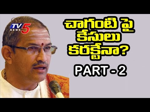 Yadavas Community Demands Chaganti Apology | Top Story #2 | TV5 News