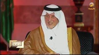 المديفر يسأل صاحب السمو الملكي الأمير خالد الفيصل: هل هناك جزء ثان من قصيدة (الهبوب)؟