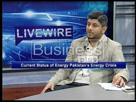 LIVE WIRE | Energy Sector | Ayaz Rana | 2, April 2018