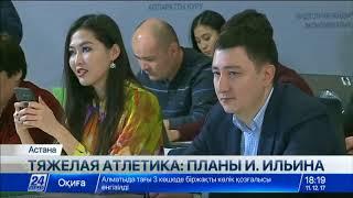 Илья Ильин решил пройти полное медицинское обследование