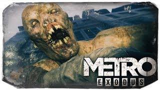 ВОЛГА. ЗАХВАТ ПОЕЗДА ● Metro Exodus #2