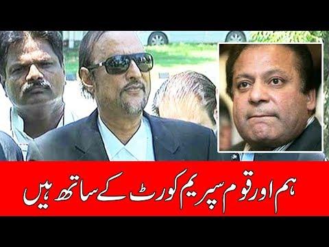 PTI Leader Babar Awan Media Talk - 17 July 2017