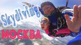 видео Аэродром Пущино: прыжки с парашютом