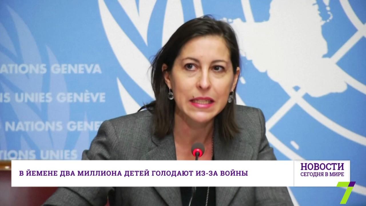Украина новости эхо