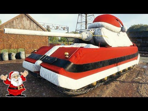 SANTAMAUS - World of Tanks Gameplay thumbnail