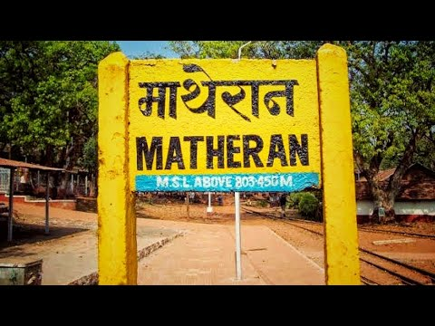 HAUNTED HOUSE IN FOREST | GHOSTS OF MATHERAN |hill station |Maharashtra India