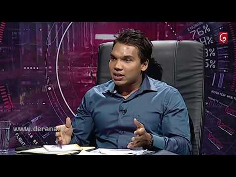 360 with Namal Rajapaksa  (06 - 06 - 2017 )