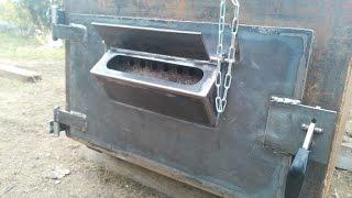 Твердотпливный котел шахтного типа с теплоаккумулятором.(Система отопления с твердотопливным котлом шахтного типа и теплоаккумулятор. Кому нужен точный чертеж,..., 2015-01-07T08:45:11.000Z)