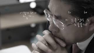 알지오 키워드도메인 홍보영상