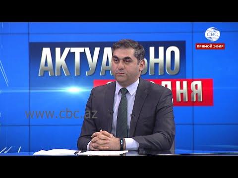 США признают так называемый «геноцид армян»? Вашингтон разрушает хрупкий мир после войны в Карабахе