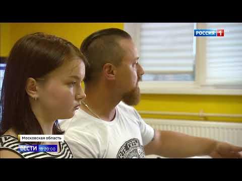 Россия 1: Громкий скандал в столовой Гимназии 18 в Королёве 1 июля 2019