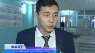 видео приостановление операций по счетам признано незаконным