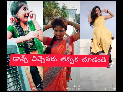 Telugu Tick Tak Super Dance Cute Expressions;π¢¥ Ultimate Dance Gutta Gutta Thirigetoda Pravite Song