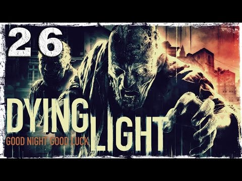 Смотреть прохождение игры [Coop] Dying Light. #26: Взрываем гнезда.