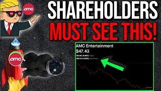 💥 AMC STOCK   URGENT INFORMATION TO AMC SHARE HOLDERS!