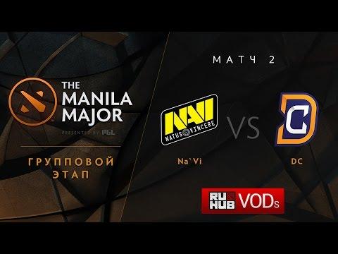 Na`Vi vs DC, Manila Major, Group Stage, Game 2