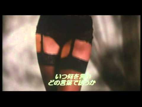 映画『クロエ』よりアマンダ・セイフライドのセクシー動画