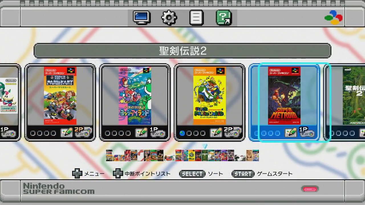 日版迷你超任(Nintendo Classic Mini Super Famicom)遊戲選單與基本功能展示 - YouTube