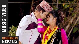 Purbeli Thito - New Nepali Salaijo Song 2018/2075 | Lakpa Sherpa & Sharmila Gurung