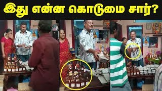 Mother Death Anniversary Tamil News Viral Video