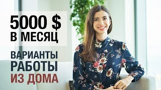 как не работать и получить 480к рублей за одну минуту в radmir crmp . СПОСОБ 2020 ГОД