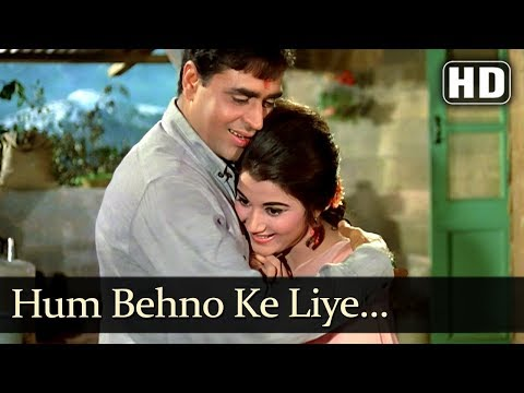 Hum Behanon Ke Liye (HD) - Anjaana Songs - Rajendra Kumar - Nazima - Old Bollywood Songs