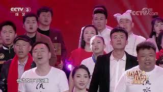 [越战越勇]《为梦唱响》 演唱:杨帆 往期优秀选手  CCTV综艺