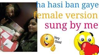 Ha hasi ban gaye female version with karoke track