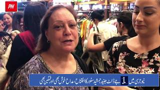 Video Grand Opening of J.Junaid Jamshed Store New Jersey, Mixed Reactions of JJ Fans download MP3, 3GP, MP4, WEBM, AVI, FLV Juni 2018