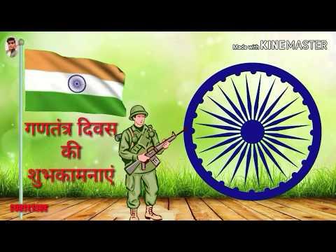 indian-army-ki-ringtone- -desh-bhakti-status-video- -republic-day-status- -patriotic-ringtone- 