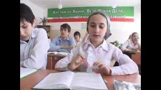 Зайнди Джамалханов. Чеченский язык