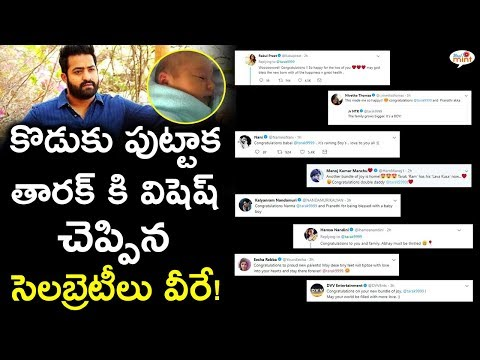 Celebrities Wishes Tarak For His New Baby | Latest Celebrity Updates | Viral Mint