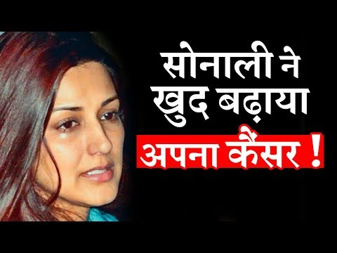 Sonali Bendre's Carelessness Is Responsible For Her High Grade Cancer!