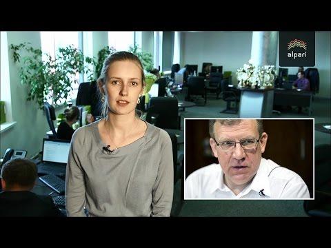 Кудрин заявил о предстоящем пике экономического кризиса в России