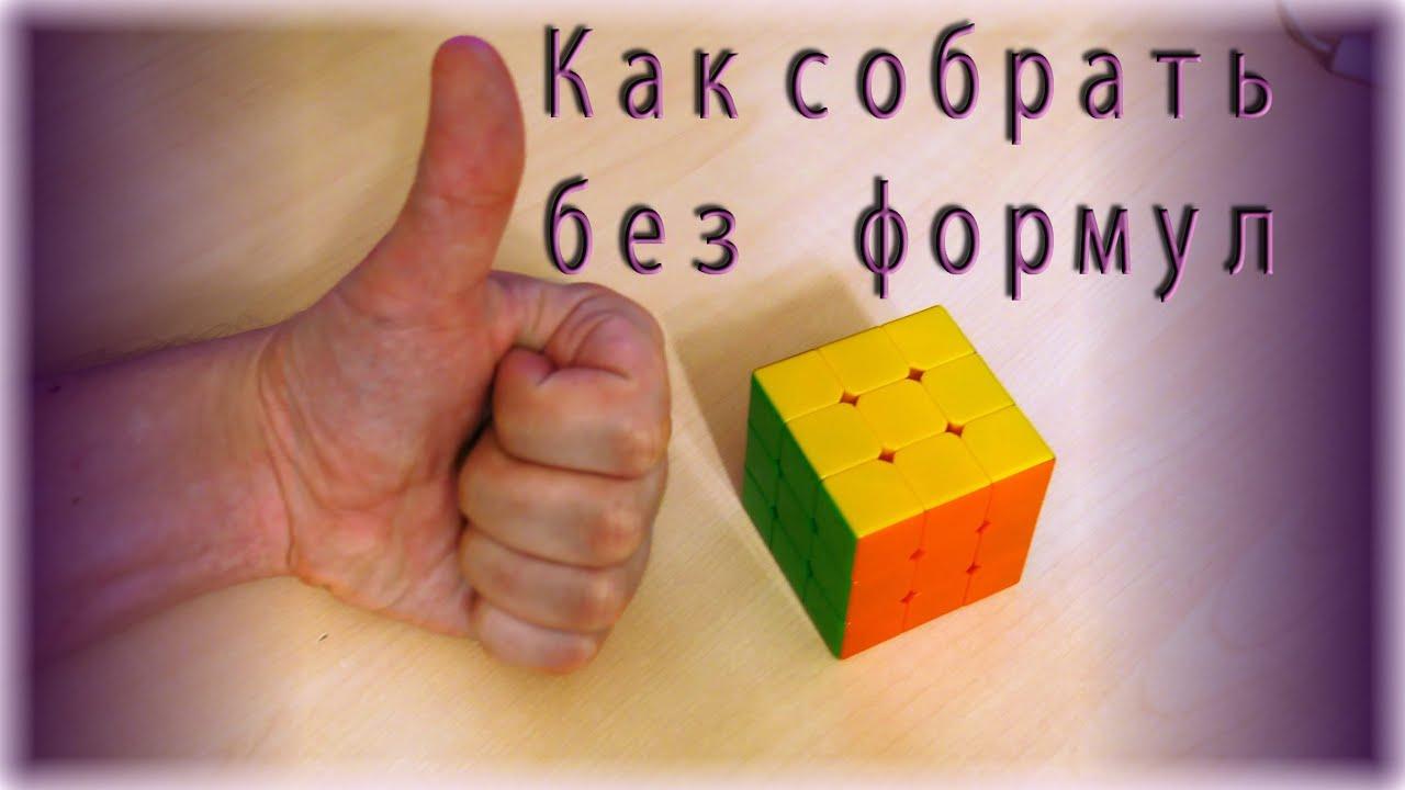 х4 4х3-2х2-12х 9 0