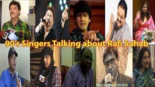 90's Singers Talking about Mohd Rafi Sahab | Kumar Sanu | Udit Narayan | Mohd Aziz | Shabbir Kumar
