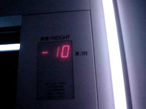 Shanghai World Financial Centre Elevator (Up)