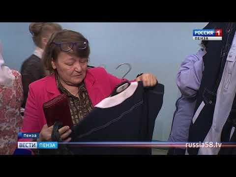 В пензенском храме прихожанам бесплатно раздадут одежду от московского дизайнера