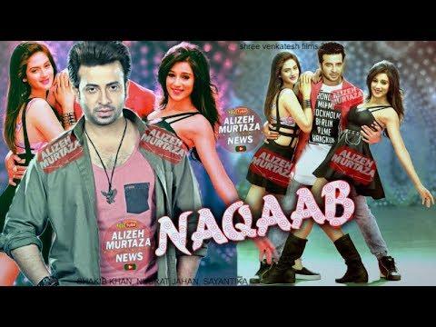 Shakib Khan New Movie Naqaab - The SVF Movie 2018   Shree Venkatesh Film   Shakib New Movie   Movie